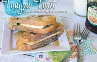 Disney World's Tongan Toast ~ Knock-off!