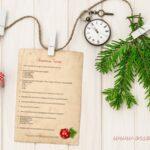 Christmas Trivia Quiz ~  Printable (she: Rachel)