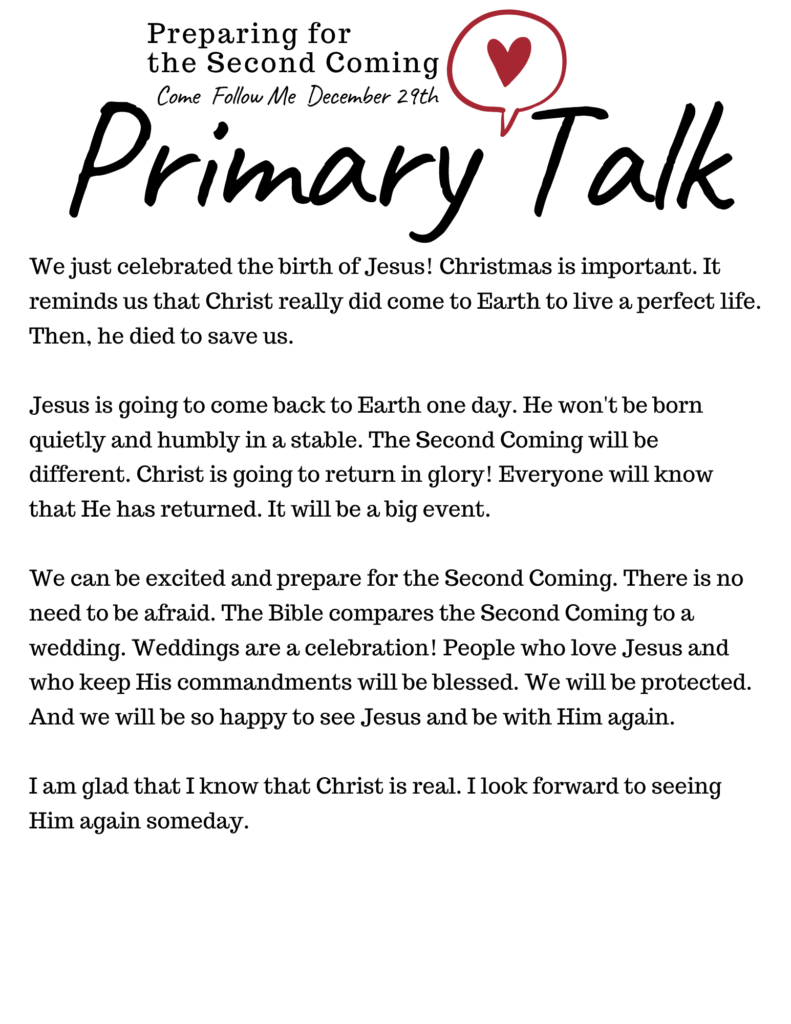 Primary Talk about Preparing for the Second Coming of Christ. #OSSS #SecondComing #LDS #ComeFollowMe
