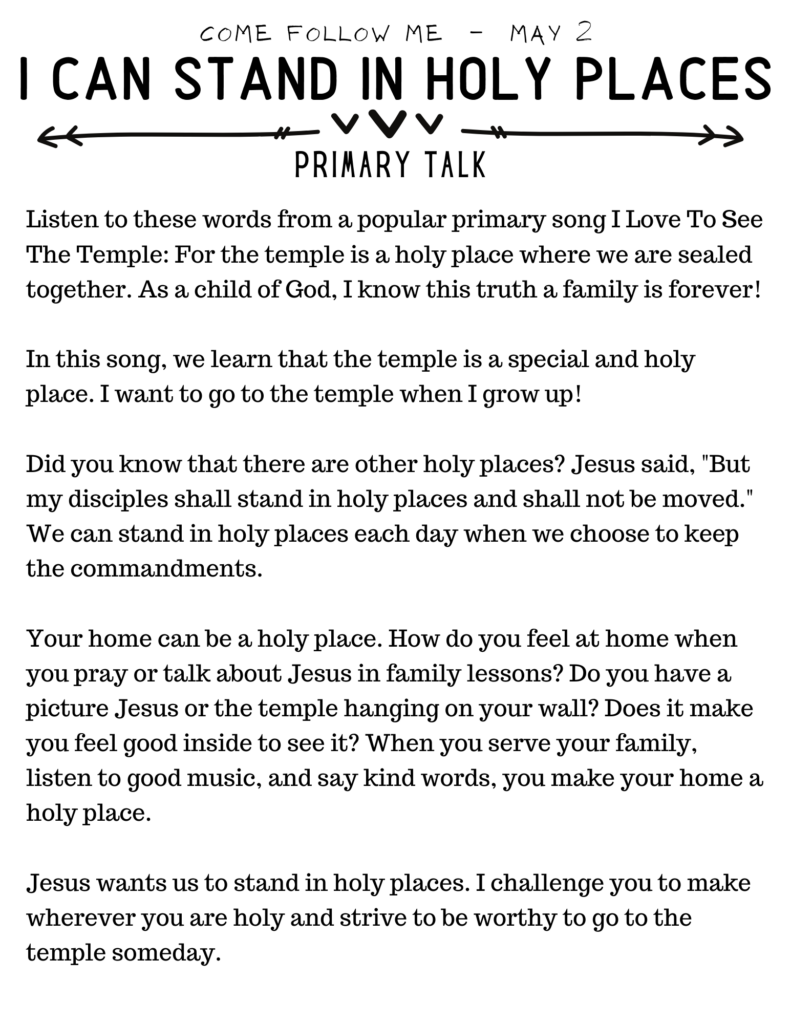 Come Follow Me Primary Talk: I Can Stand In Holy Places