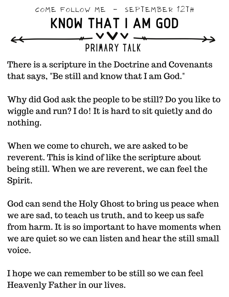 This Primary Talk for children is written based on the Come Follow Me Primary manual. It teaches children that when we are quiet and reverent, we can feel the Holy Ghost. #OSSS #HolyGhost #BeStill #ComeFollowMe #Jesus #LDS