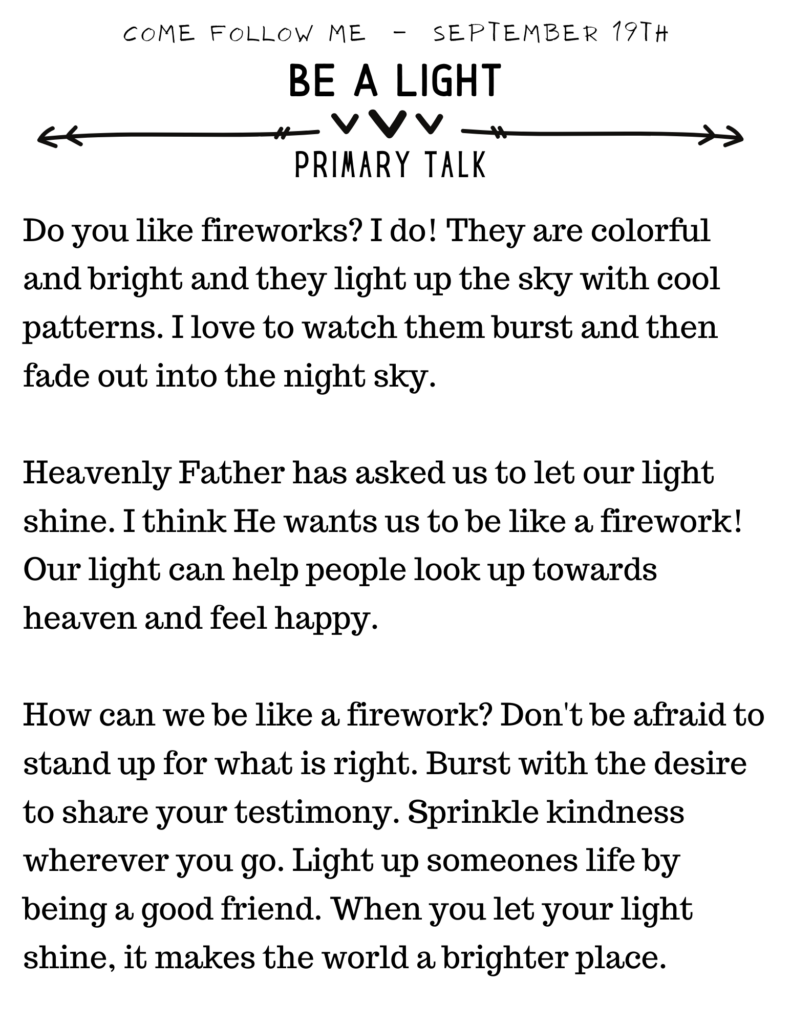 This simple Primary Talk for children teaches about the importance of letting their light shine! #OSSS #ComeFollowMe #BeALight #Fireworks #Heaven