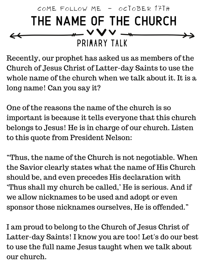Primary Talk about the specific name of The Church of Jesus Christ of Latter-day Saints. #OSSS #PrimaryTalk #Church #JesusChrist